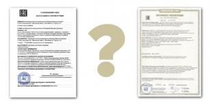 Декларация и сертификат соответствия - общие черты и различия | ГортестУрал