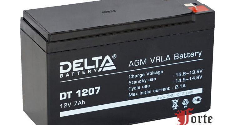 DELTA DT 1207 акб для сигнализации (ОПС). Розница / опт - спец цена.