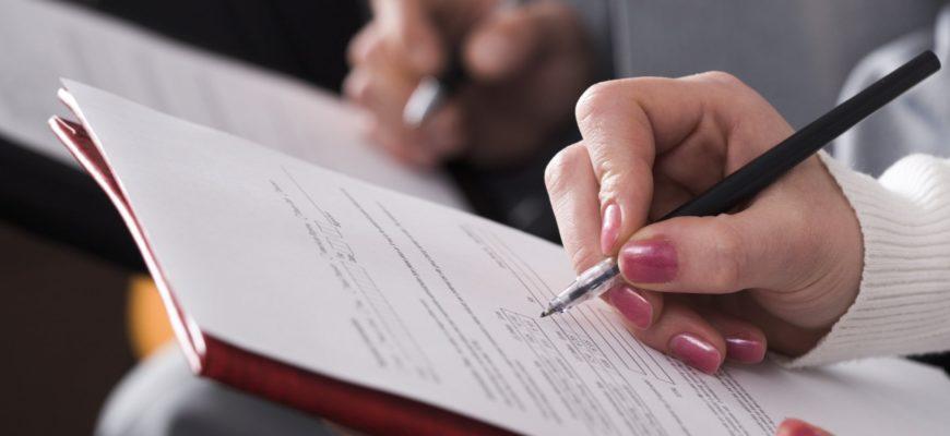 Письмо ФТС России  от 18.08.2011 № 01-11/39997 . Таможенные документы | Альта-Софт