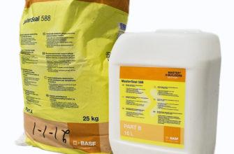 MasterSeal 588 - материал для защиты бетонных конструкций