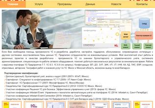 Ресурсы Удостоверяющего центра    ФНС России    77 город Москва
