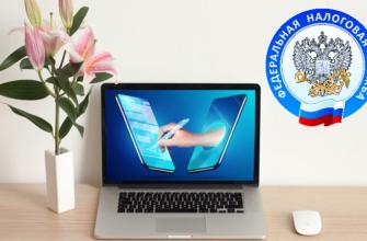 Как бесплатно получить электронную подпись в ФНС после 1 июля 2021 года.| Контур.НДС