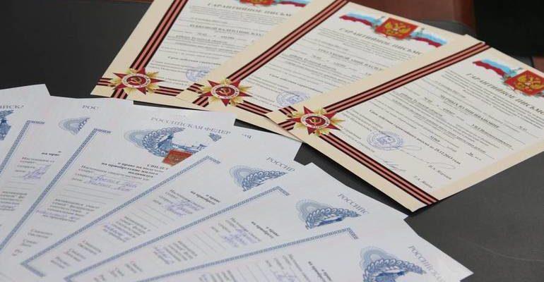 Жилищный сертификат участникам вов т 2021 - Долой штрафы