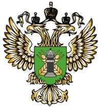 Управление Россельхознадзора разъясняет порядок выдачи карантинного сертификата - Россельхознадзор