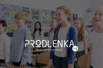 Бесплатные вебинары для воспитателей детских садов ДОУ