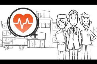 Реабилитационный центр 📞 наркомании и алкоголизма в Керчи — гарантия выздоровления — Похмельная Служба