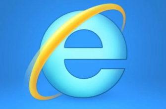 Ошибки сертификатов Internet Explorer: как убрать и отключить проверку