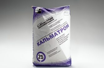 Контроль качества производства в ГК «Кальматрон»