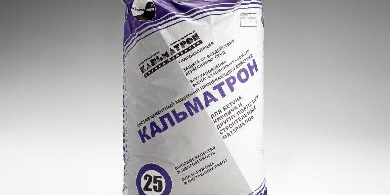 Сертификаты компании Кальматрон в Уфе