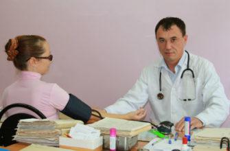Все об аккредитации врачей и медсестер в 2021