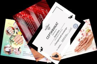 Школы маникюра - список лучших • Журнал NAILS