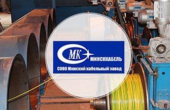 Оптический кабель ОМЗКГМ-10-01-0,22-16 (7,0) | Линии связи