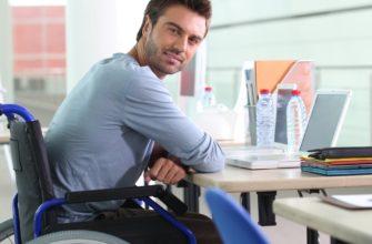 Минтруд РФ запустил систему электронного обеспечения инвалидов средствами реабилитации – Москва 24, 27.09.2021
