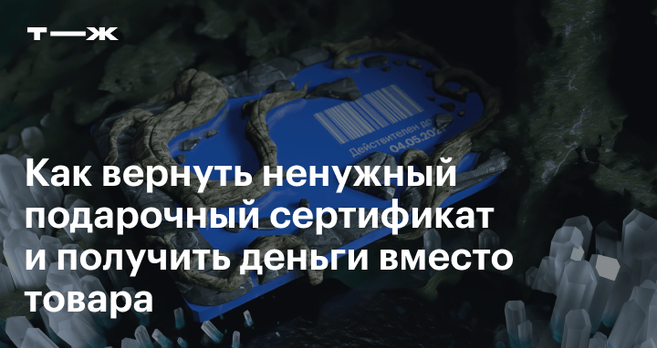 Сертификация сумок - зачем она нужна в России