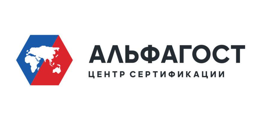 Сертификация тротуарной плитки - процесс оформления в России