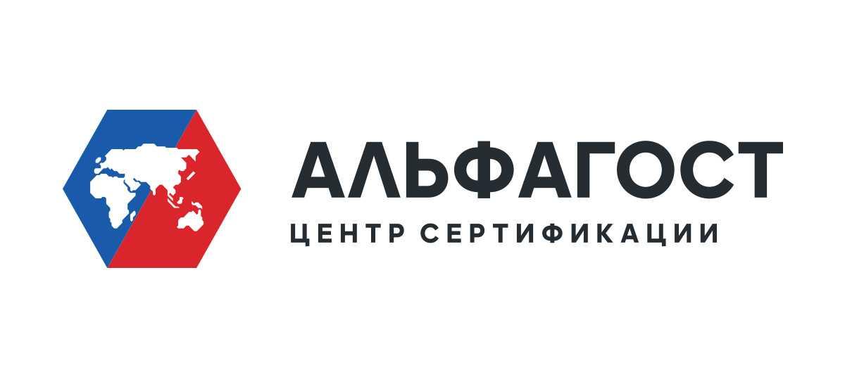Сертификация посуды - правила и алгоритм оформления в России