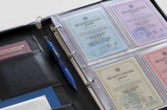 Сертификат РМРС и РРР - как получить, что это, сертификация регистра - ИНТЕРПРОГРЕСС