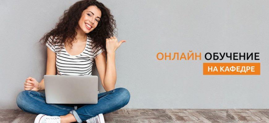 Курсы массажа косметологии и тейпирования онлайн