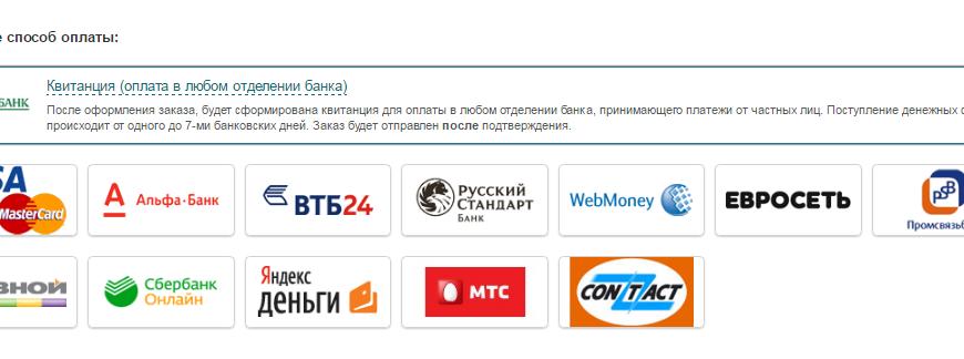 Сертификат об успешном завершении курса   Webinar. База знаний