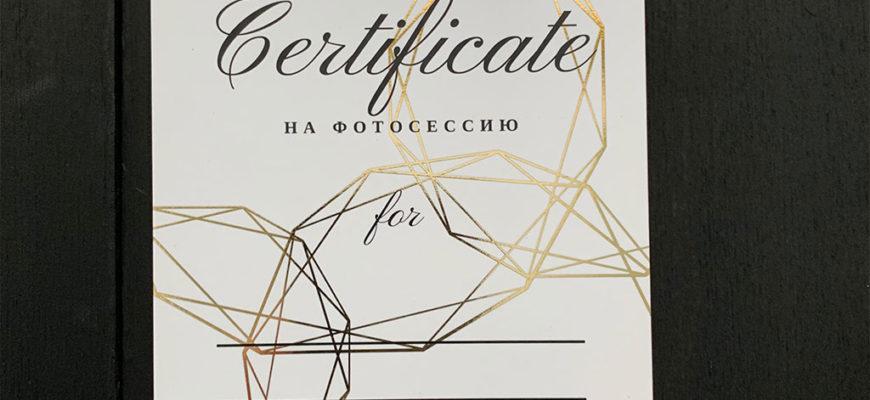 Необычные подарочные сертификаты на впечатления в Москве