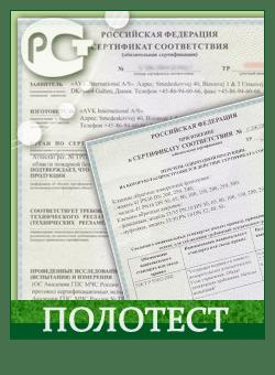 ИРСЭТ-Центр             ИПР-3СУ Извещатель пожарный ручной