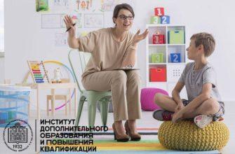 Психология — профессиональная переподготовка в Новокузнецке на курсах дистанционно | НАСТ