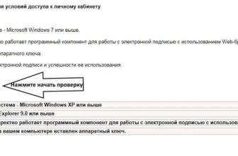 Обновление УТМ и RSA сертификата (Рекомендации)