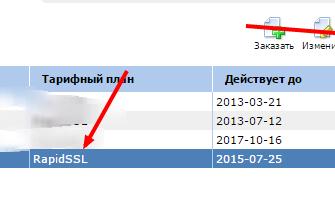 Проверить контрагента   Информационный портал МБКИ