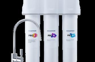 Аквафор ECO Pro — фильтр для очистки воды под мойку