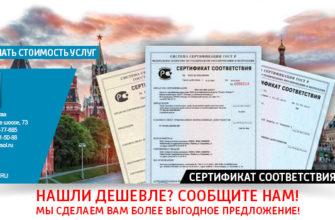 Сертификаты происхождения товаров.  СТ-1, СТ-2, общая форма, форма А