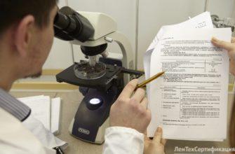 Декларация и соответствия, декларирование соответствия продукции РСТ