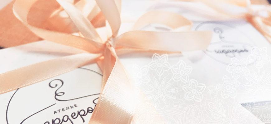 Подарочный сертификат Atelier1010