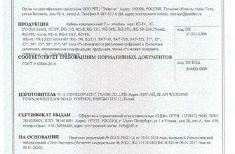 REXANT Кабель витая пара F/UTP, категория 5e, PVC, 4PR, 24AWG, внутренний, серый, 305 м  – купить оптом в Москве по ценам производителя