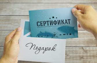 ➠Макеты, ММГ гранат купить! Цена от 290 ₽ в Москве, СПБ