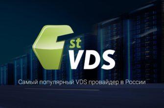 Установка SSL сертификата на домен |