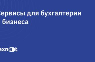Памятка по подключению к ППО СУФД-Портал