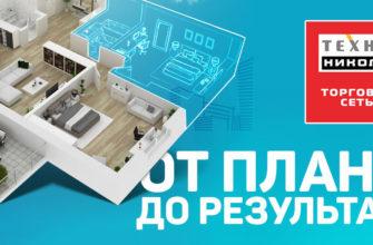 Сертификаты качества на стройматериалы в Новосибирске