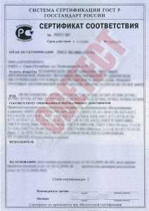 Перечень основных документов для сертификации услуг общественного питания
