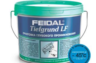💥 Грунт Tex-Color Tiefgrund LF: характеристики, цена 🔥 от 730 ₽ – купить в Москве | магазин «БАУ-СТОРЕ»