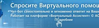 Электронная отчётность в ФНС
