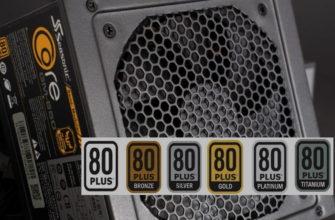 Классификация компьютерных блоков питания 80 PLUS: Bronze, Silver, Gold, Platinum, Titanium | Каталог цен E-Katalog