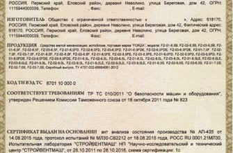 Прейскурант - ФГБУ «РСТ»