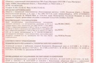 Производство по сертификатам соответствия на противопожарные двери и другие конструкции — «ТК ПРОФИ-М»