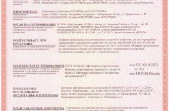 Профиль стоечный ПС 100/50 для гипсокартона 0,6 мм 3 м Knauf купить в интернет-магазине Идеи для дома