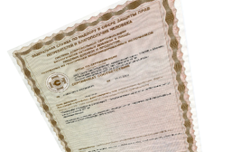 С 1 января 2021 г. все материалы по сертификатам соответствия будут переведены в электронный вид