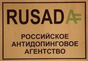 Тест Антидопинг РУСАДА 2021 - 2022 год вопросы и ответы