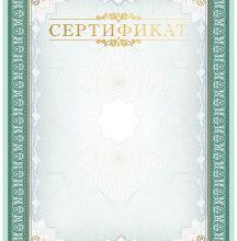 Сертификат Таможенного Союза: как получить в Екатеринбурге и цена