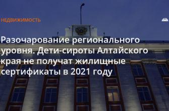 №1181450-7 Законопроект :: Система обеспечения законодательной деятельности