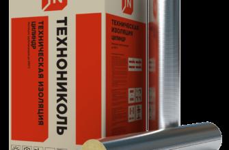 Документы - Цилиндр минераловатный ТЕХНО 80 ФА 1200х57х30 1 сегмент купить в ТехноНИКОЛЬ в Ростове-на-Дону, отзывы, характеристики, цена