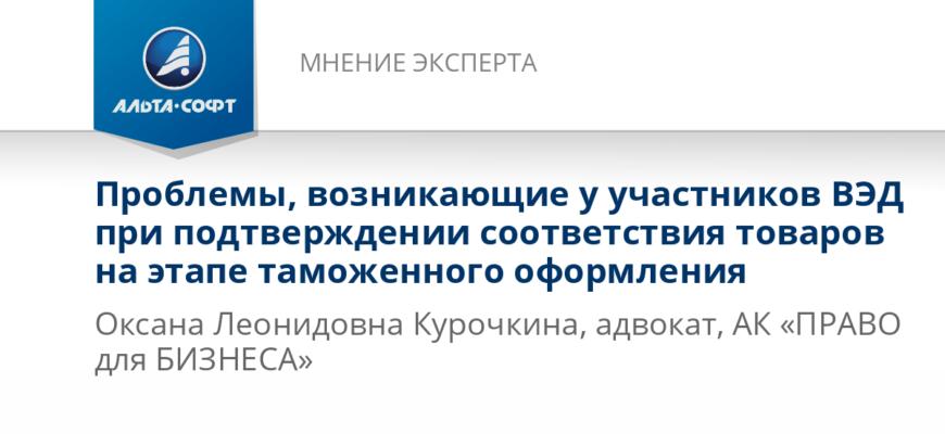 Подтверждение качества итребования ксертификации продукции взакупках по44-ФЗ
